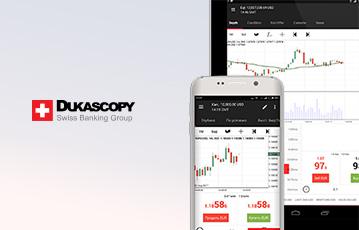 Dukascopy Review Mobile App